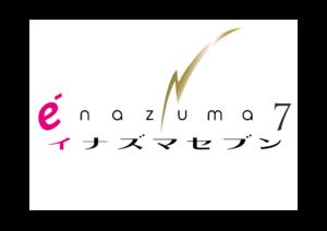 énazuma7